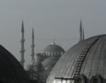 Турция очаква активизиране на преговорите с ЕС