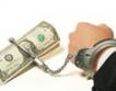 Шест стъпки срещу корупцията
