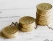 Рецесията стимулира сенчестата икономика в ЕС