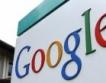 Google отчете ръст на печалбата, но спад на приходите
