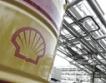 Намалява печалбата на Shell