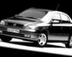 Vauxhall  ще продава колите си в Русия с марката Opel