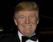 Колко богат е Тръмп наистина?