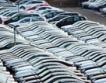 Нарастват продажбите на GM в Китай