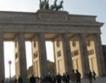 Берлин с гъвкави туристически програми