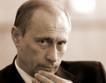 Reuters за сатира, посветена на Путин