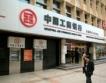 Китайският банков сектор е №1 по растеж на печалбата