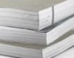 Плугчиева: Сключени са договори за 2,4 млрд. лв.