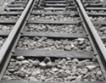 Чешка компания ще реновира важна жп-линия