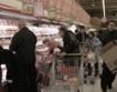Търговските вериги охладнели към България