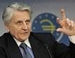 Лихвата в еврозоната удари дъното