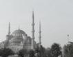 Руските туристи в Турция намаляват