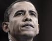 Обама спасява 600 хил. работни места
