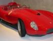Дадоха 9 млн. евро за прочуто Ferrari