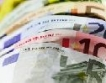 Кредитите на Източна Европа качиха на пързалката западните банки
