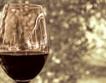 Русия премахна всички ограничения за внос на вино от Молдова