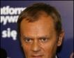 Полша ще поиска $20.5 млрд. от МВФ