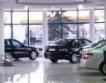 Продажбите на коли у нас дават на заден ход