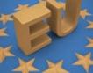 Продажбите в еврозоната намаляват