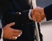 UniCredit Bulbank ще реинвестира цялата печалба