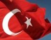 Турция и Сърбия с договор за свободна търговия