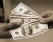 Въпреки загубите UBS повишава заплатите
