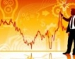 CitiGroup и GM извън Dow Jones от 8 юни