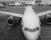 British Airways обяви огромна загуба