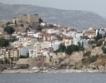 Гърция и България с обща туристическа дестинация