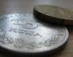 Хърватските банки отлагат изплащането на кредити