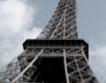 Френската икономика се съживява през 2010 г.