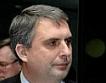 Калфин: Набуко няма да направи България енергиен център