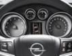 Китай с интерес към Opel