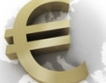 Нулева инфлация в еврозоната