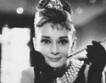 Рядка марка с Одри Хепбърн отива на търг