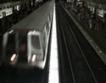 Тестват  нова отсечка на метрото