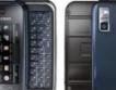 Кризата заглуши и мобилните телефони
