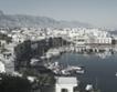 Продажбите на къщи в Кипър се срутиха