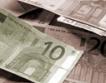 Словения одобри план за бюджетите за 2010 г. и 2011 г.