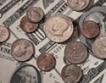 Свиването на американската икономика се забавя