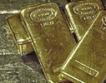Русия отбеляза ръст на златно-валутните си резерви
