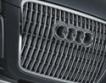 Audi очаква ръст на продажбите