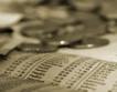 Възможно е България да емитира външен дълг