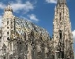 Виена е града мечта