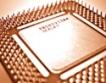 Глоба от $3.8 млрд заплашва Intel