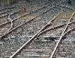 Спират 12 ж.п. линии в България
