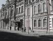 Forbes определи Краснодар за най-бизнес град на Русия