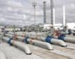 Газпром затегна кранчето