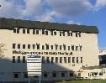 Пловдивският панаир с 10 млн. лв. печалба