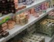 България - обещаващ пазар за британски храни